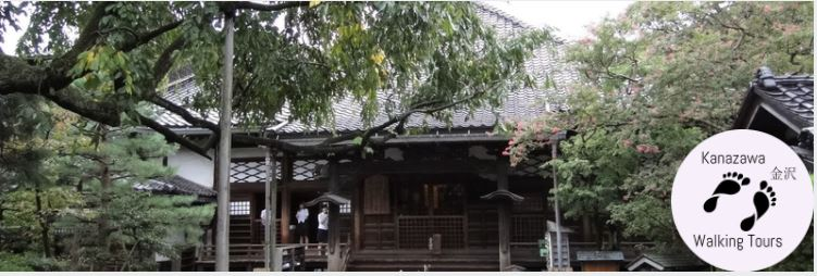 Ninja Temple on a rainy day in Kanazawa
