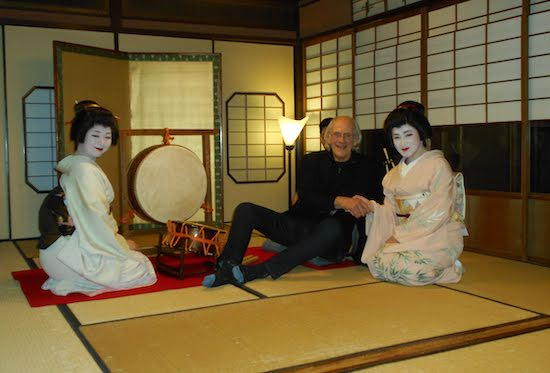 Private Geisha Experience