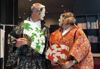 Kanazawa Half Day Tour