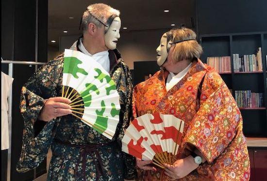 Kanazawa Noh Culture