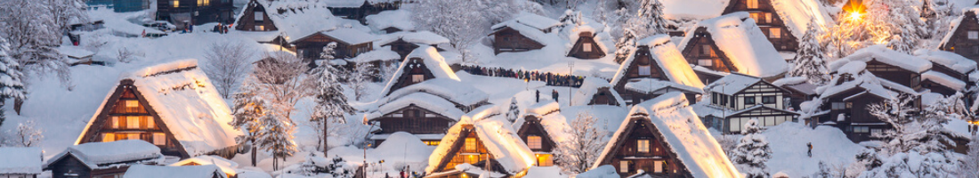 Shirakawago Feature Image