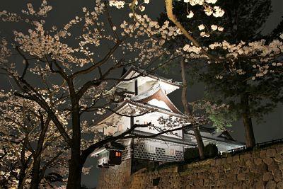 Kanazawa Castle Park Night