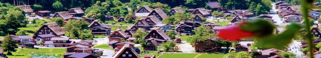 Shirakawago feature image