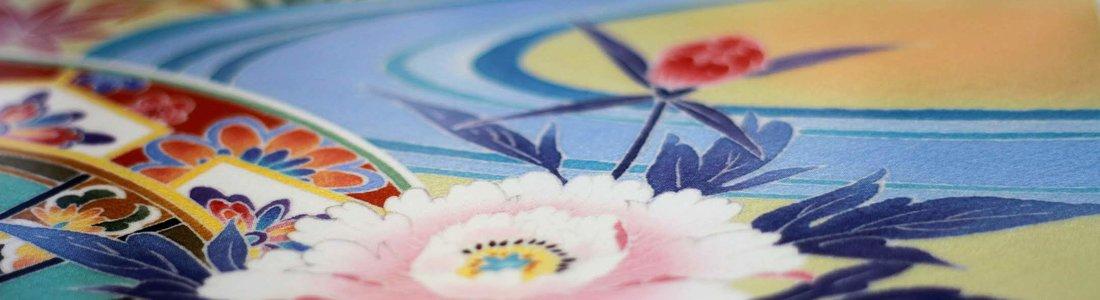 Artisan Kanazawa Feature Image
