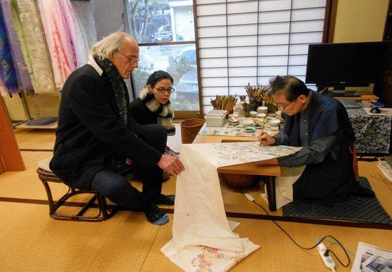 Hisatsune Kanazawa Artisan